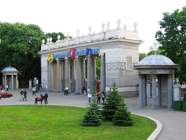 Entrance of the Central Children Park in Minsk