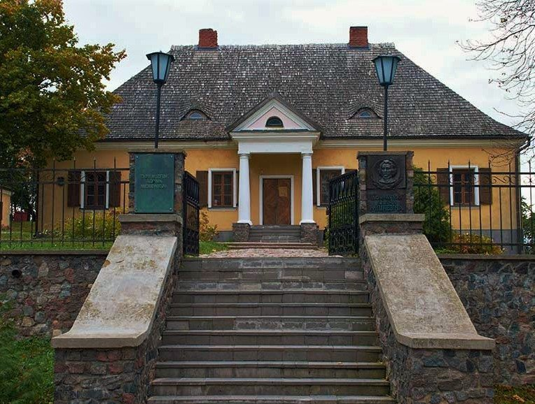 House Museum of Adam Mickiewicz in Novogrudok, cities in Belarus