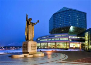 Belarusian national library in minsk, opinions of travelers about Belarus