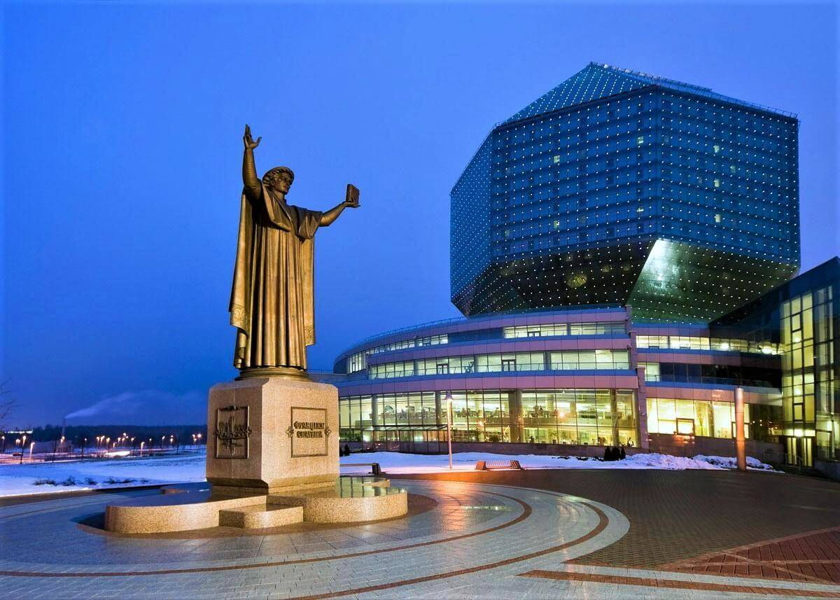 Belarusian national library in minsk
