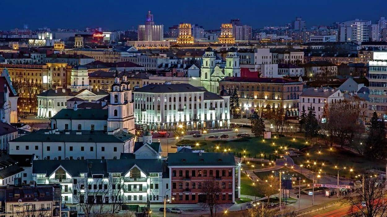 Panoramic view of Minsk at night