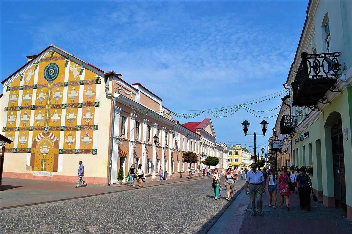 Grodno Sovetskaya street
