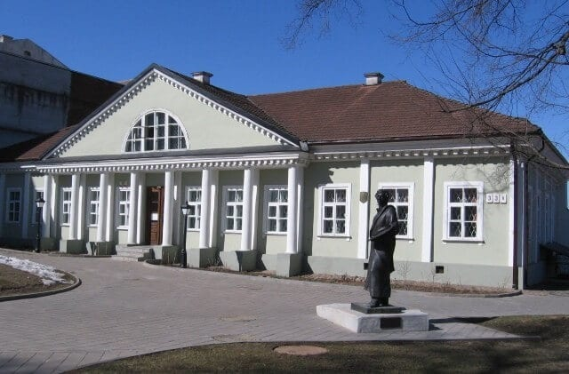 Vankovichi art museum, museums in Minsk