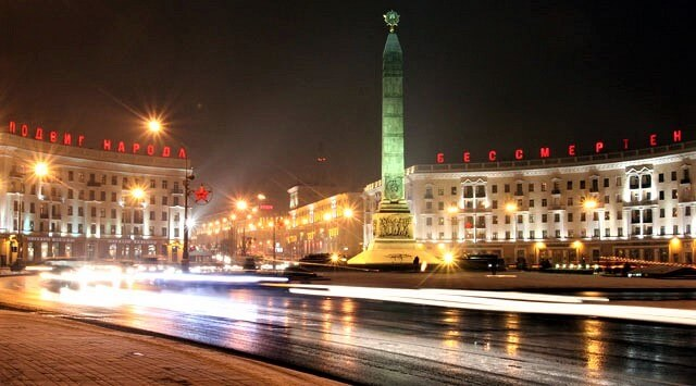 Victory square in Minsk at night