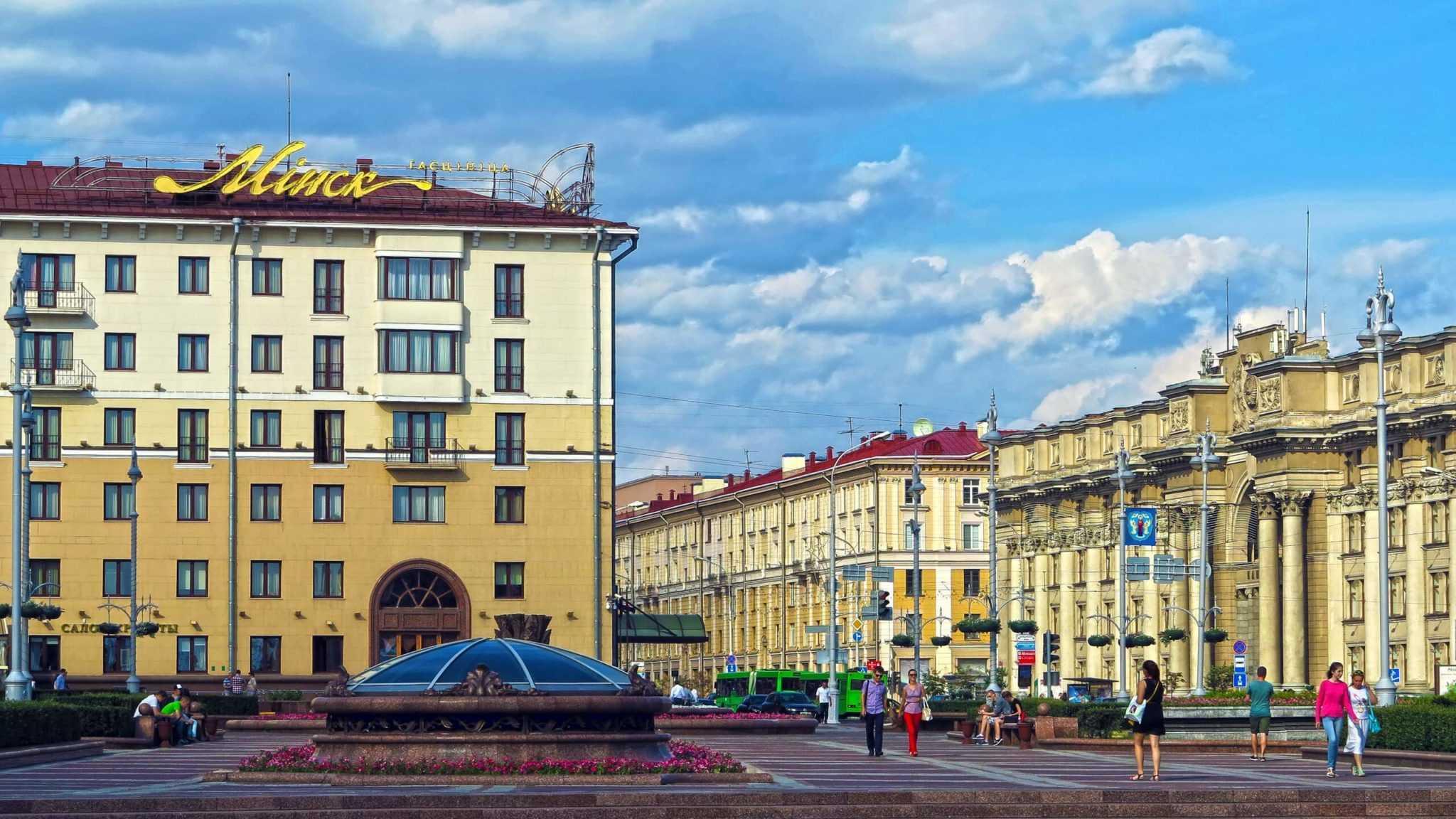 Проспект Независимости и Площадь Ленина