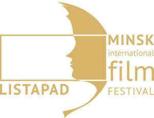 Логотип кинофестиваля Листопад, события в Беларуси в ноябре