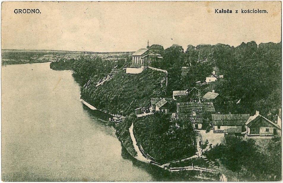 Борисоглебская церковь на старом снимке