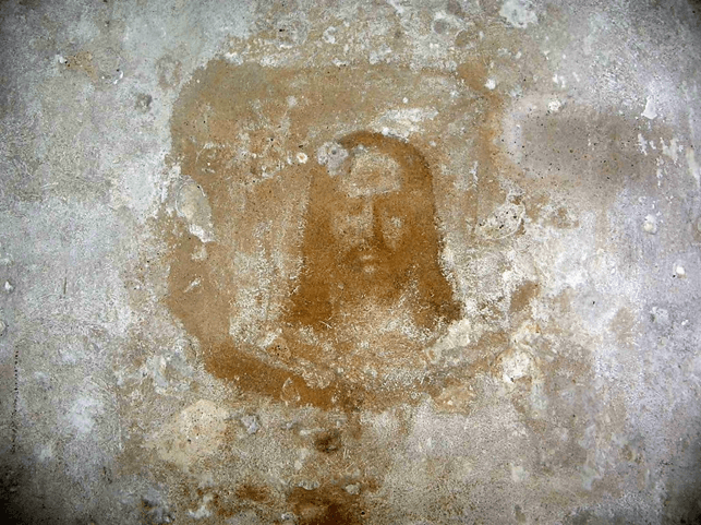 Pustynki. The Face of Jesus Christ
