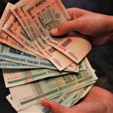 Belarusian money, interesting facts about Belarus