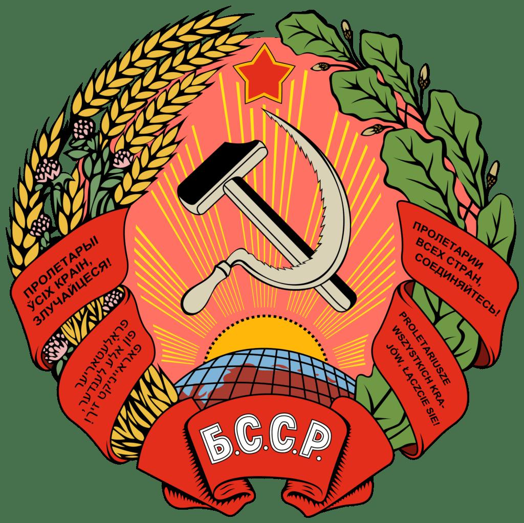 Emblem of Belarusian SSR