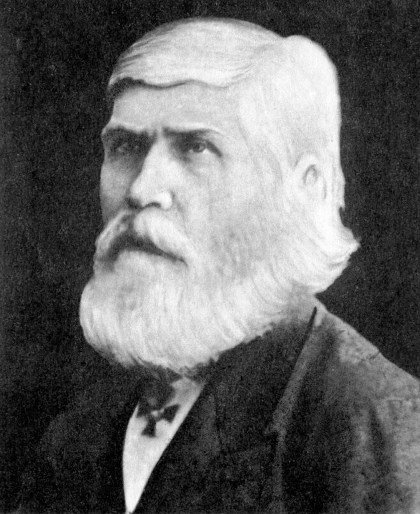 Иосиф Антонович Гошкевич
