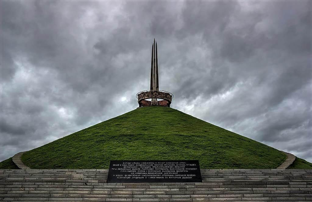 Mound of glory