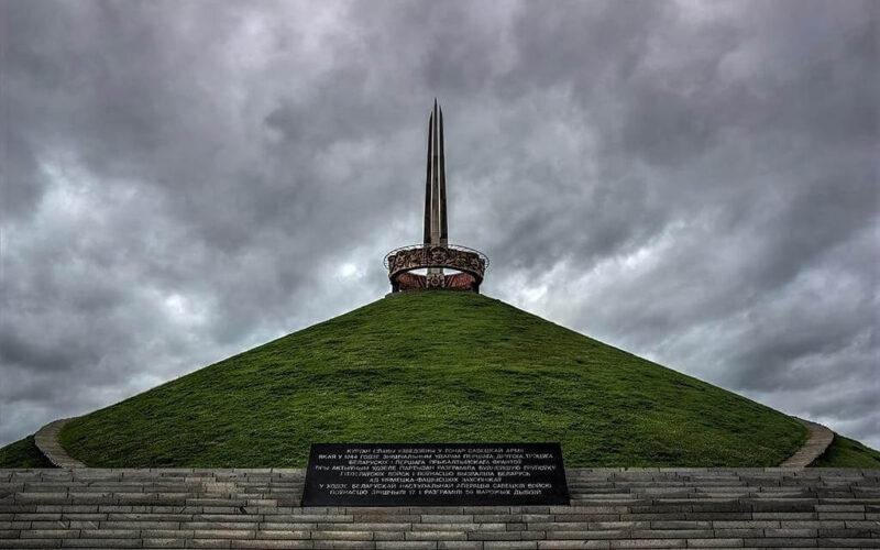 Курган Славы, история беларуси