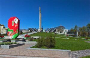 Музей ВОВ, Военно-патриотический Маршрут по Беларуси