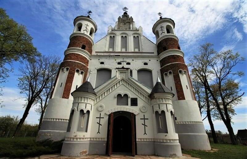 Virgin Nativity Church