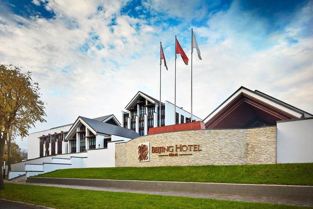 Отель Пекин в Минске, элитная Беларусь