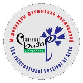 Славянский базар в Витебске логотип