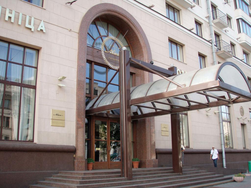 hotel in Minsk