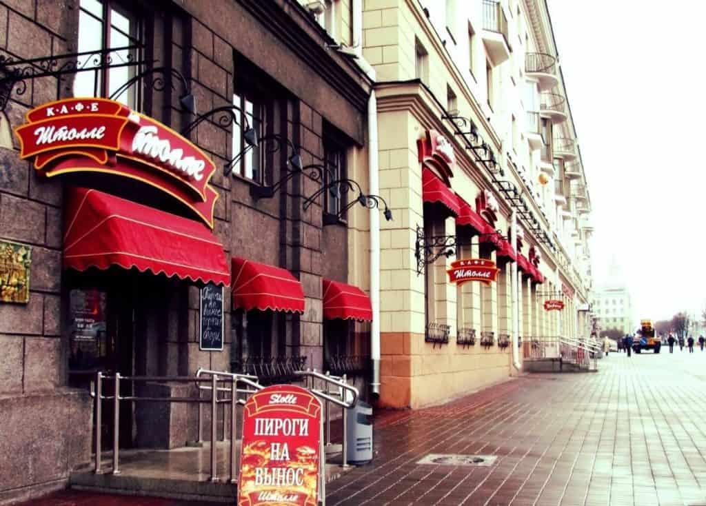 Stolle cafe in Minsk