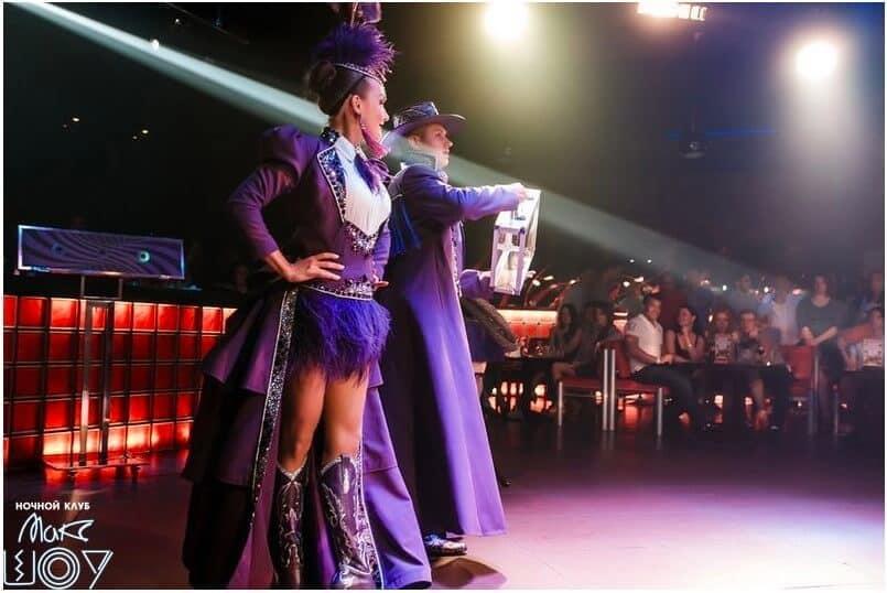 Maxshow club Minsk Performance