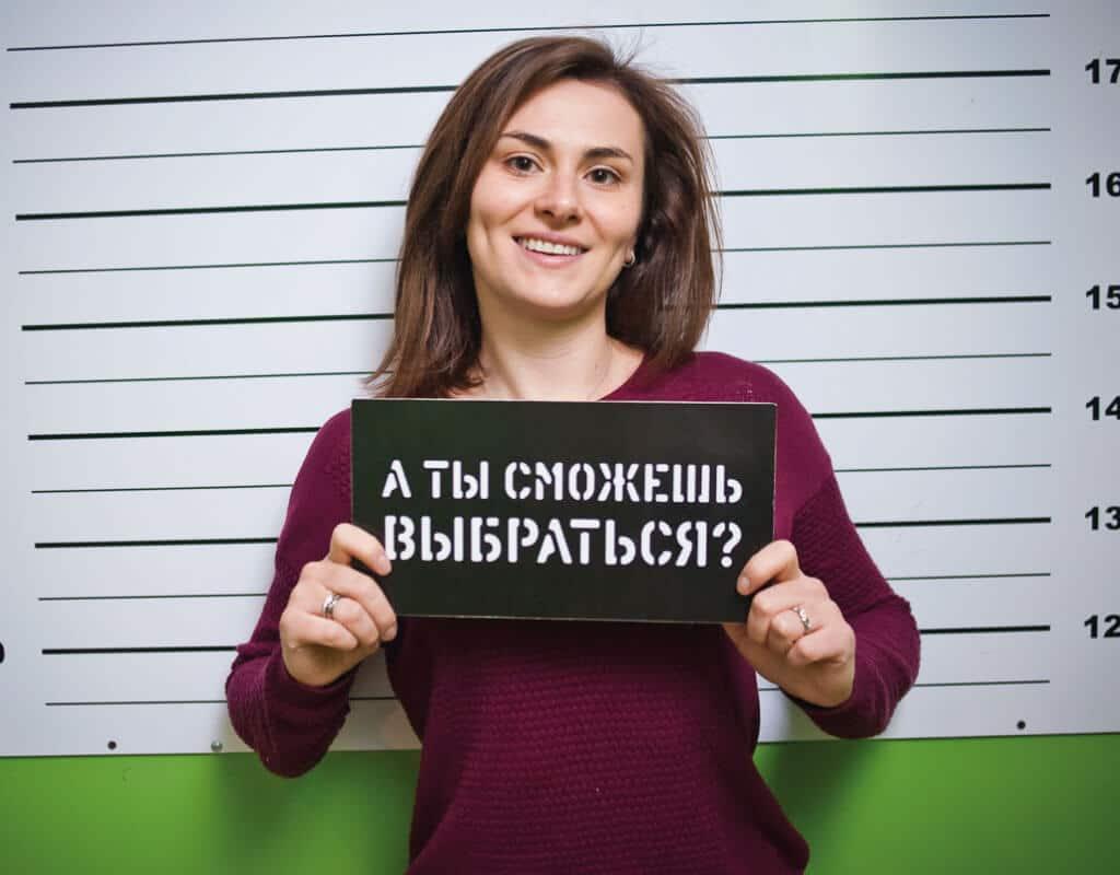 Развлечения Минска