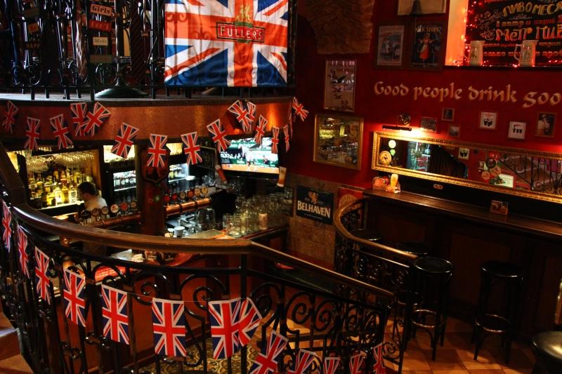 английский бар