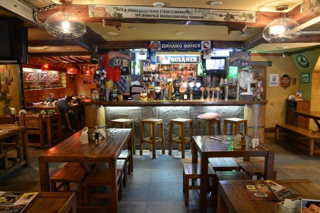 old beer bar