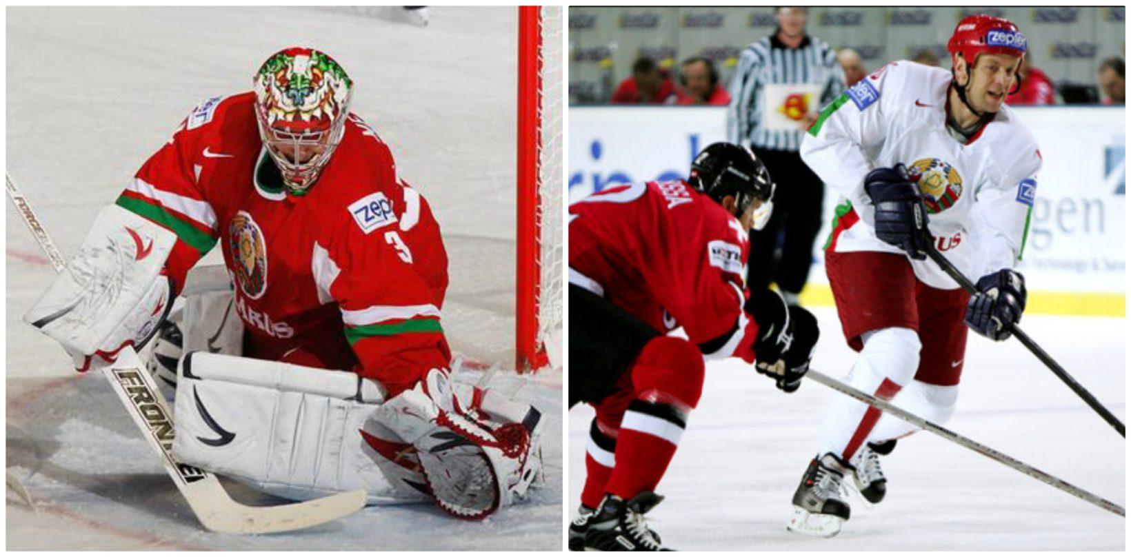 hockey in minsk