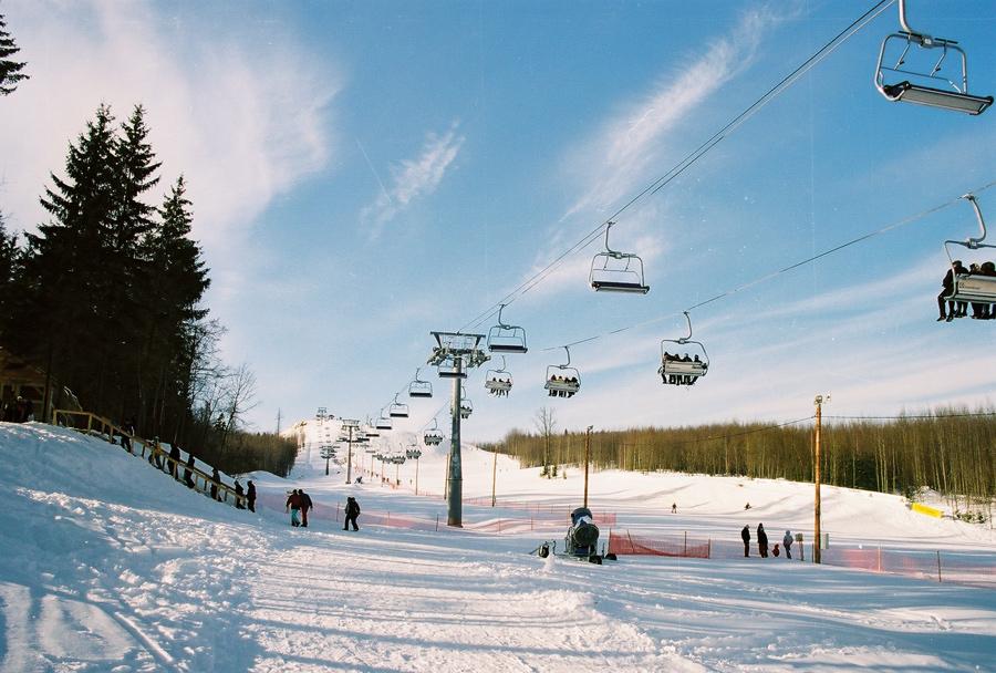 ski resort in minsk, logoysk