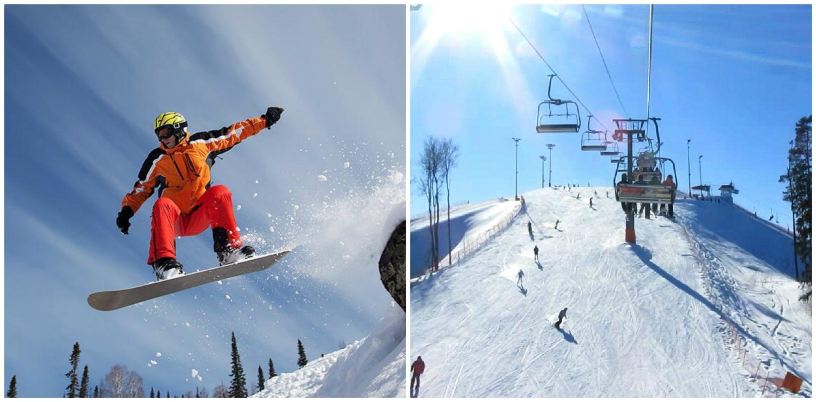 snowboarding in minsk