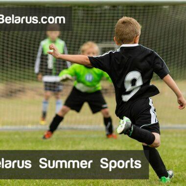 Most popular summer sports in Belarus