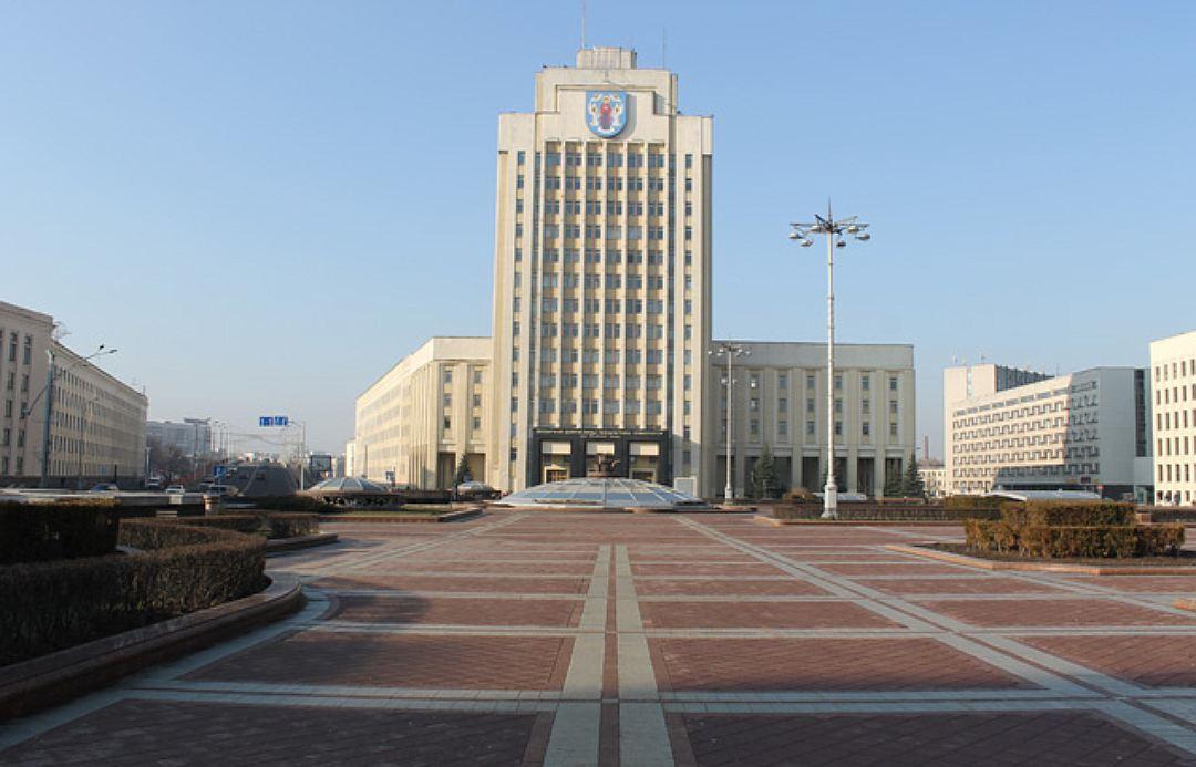 университет для педагогов в минске