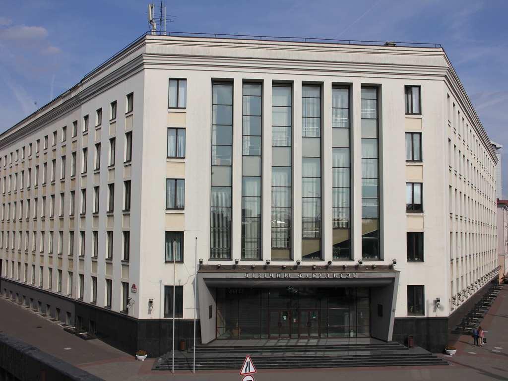 престижный университет беларуси
