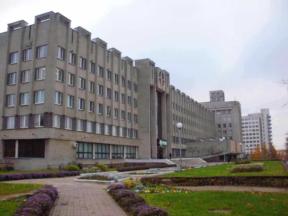 университет информатики в минске