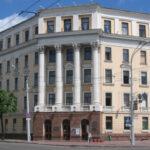 академия искусств в минске