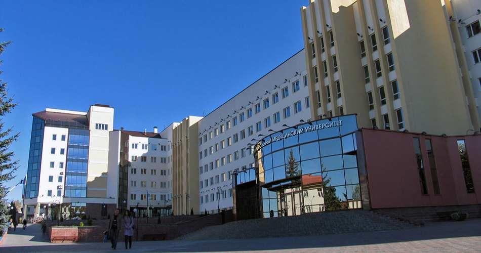 медицинский университет в витебске