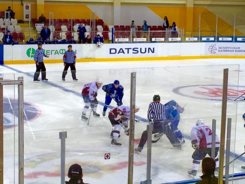 hockey match in Minsk, Belarus opinions