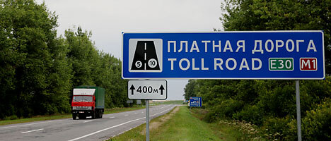Toll road sign in Belarus, Belarus by car