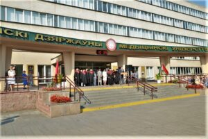 Grodno state medical univesity, study medicine in Belarus