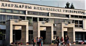 Belarusian state medical university