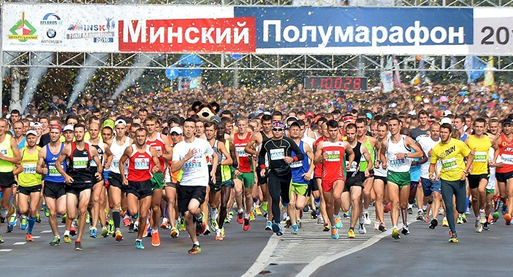 Minsk Half Marathon in September 2018
