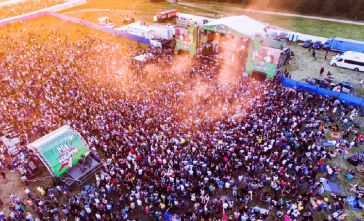 Рок за Бобров в Минске, фестиваль