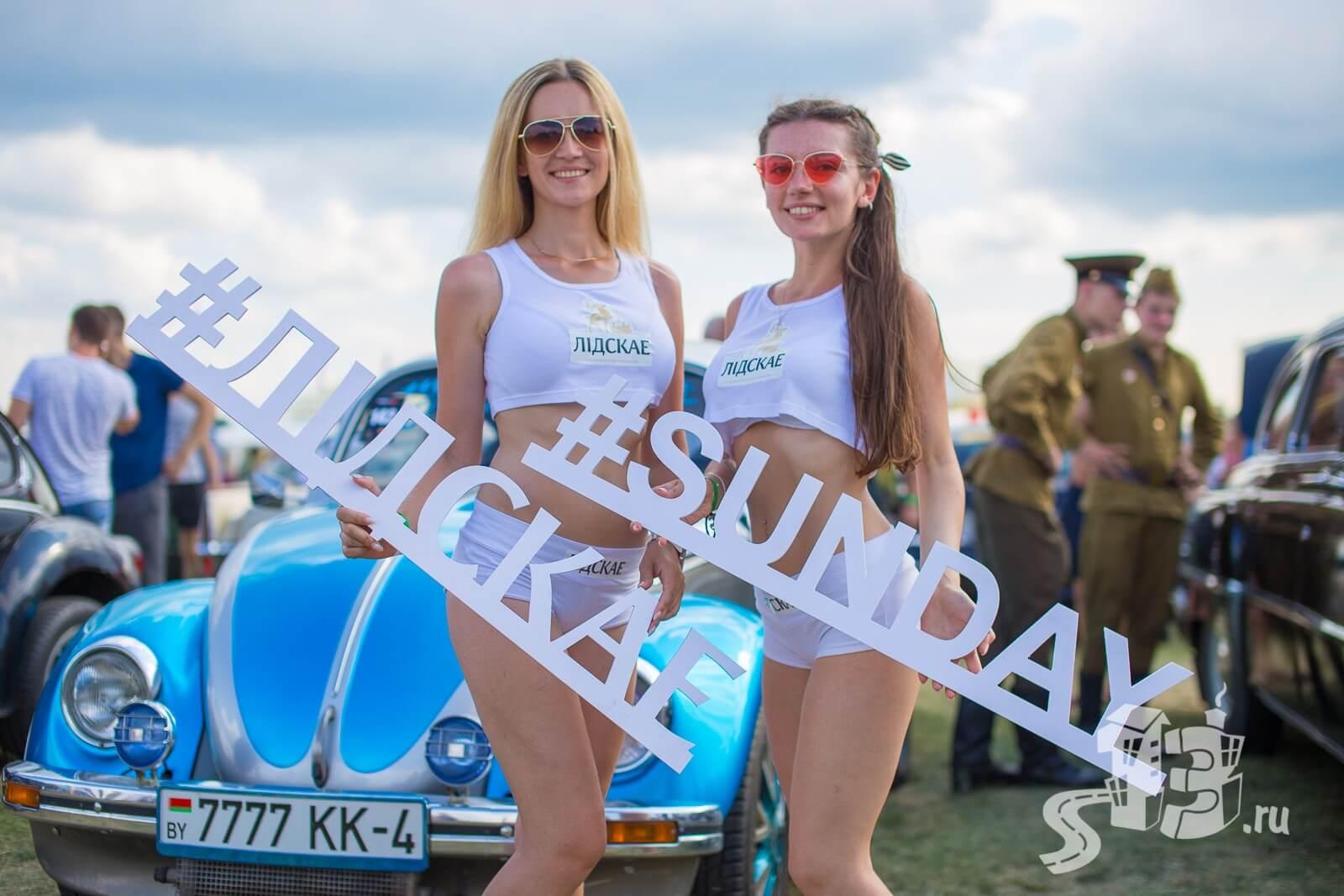 Sunday, автомобильный фестиваль в Гомеле
