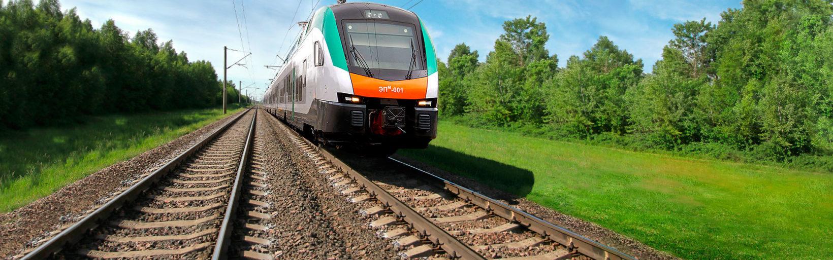 Междугородний поезд бизнес-класса в Беларуси
