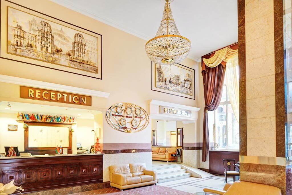 Minsk hotel reception