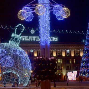 minsk, events in minsk in december 2018, new year