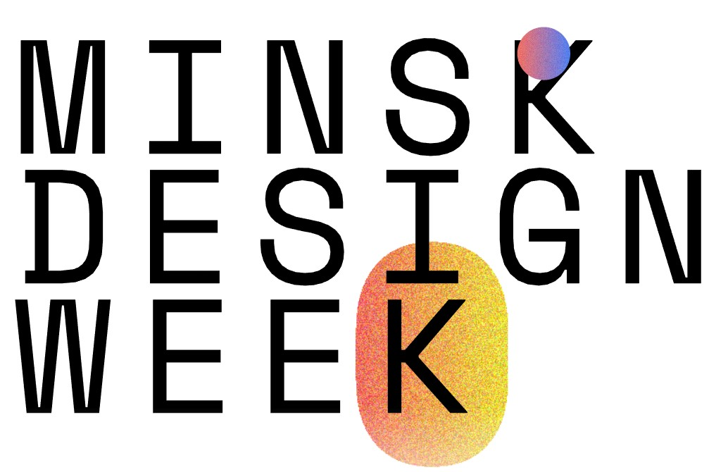 Minsk Design Week