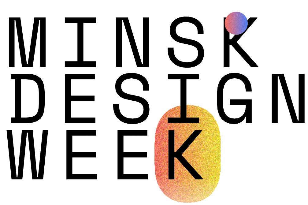 Minsk Design Week