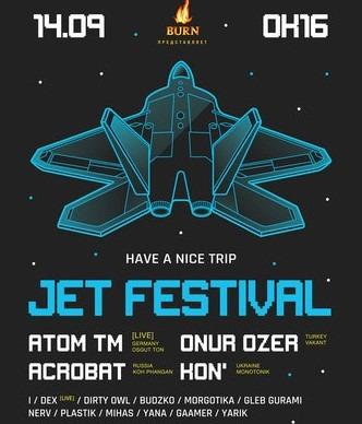 music festival jet