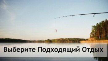 Рыбалка на озере, подходящий отдых в Беларуси
